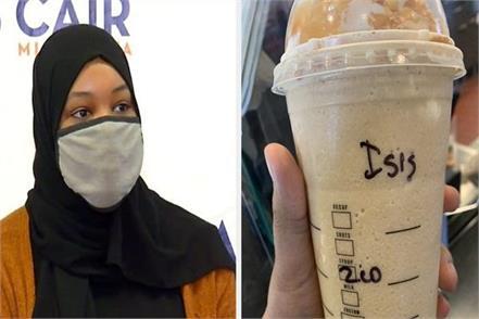 usa  muslim woman