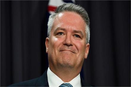 australia finance minister