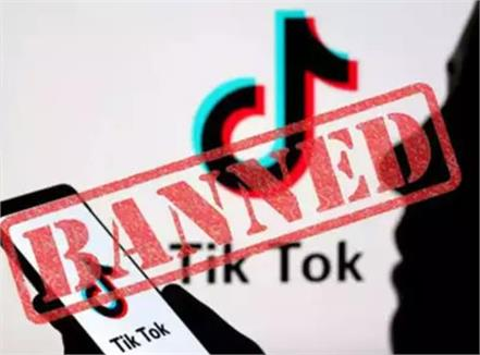 tiktok is already banned in china