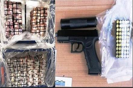 britain  suspected criminals arrested