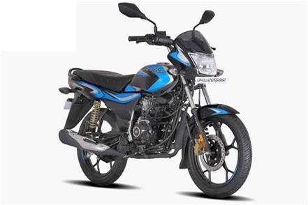 bajaj platina 100 es disc brake variant launched