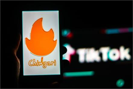 chingari app crosses 1 crore downloads