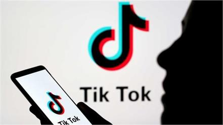 australia prepares to ban tiktok after us