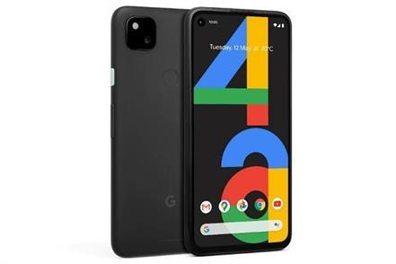 google pixel 4a with punch hole display launched