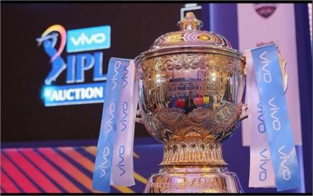 vivo parted away from pkl and bigg boss after ipl 2020