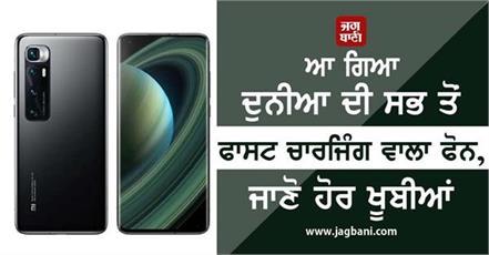 xiaomi mi 10 ultra smartphone launched