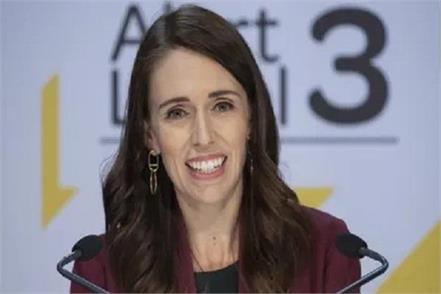 new zealand jacinda ardern