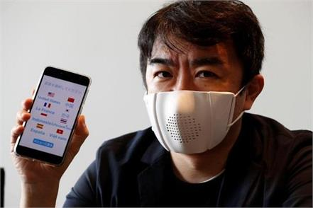 connected face mask for coronavirus