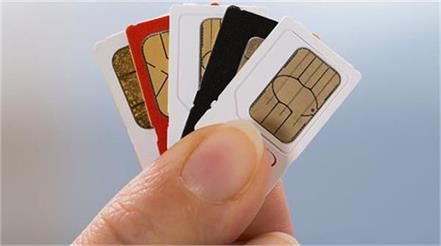 sim card verification now can be done at home