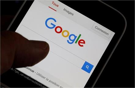 google launched people card feature