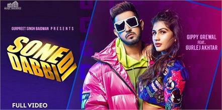 gippy grewal new song sone di dabbi out now