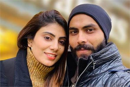 cricketer ravindra jadeja s wife rivaba caught without mask