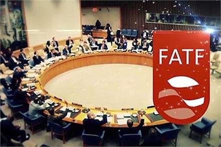 pakistan fatf bill