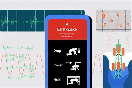 google turns android phones into earthquake detectors alert