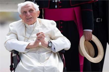 germany pope benedict xvi