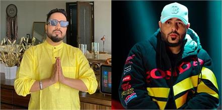 mika singh trolled badshah on fake views