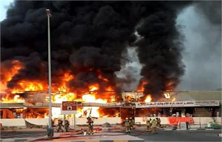 terrible fire in dubai s ajman market loss of crores