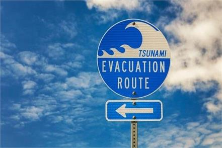 new zealand  tsunami test siren
