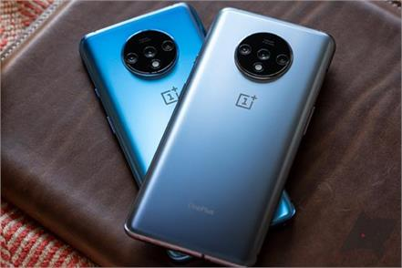oneplus 7t is available on discount