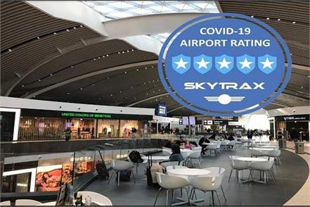 fiumicino airport  anti covid award