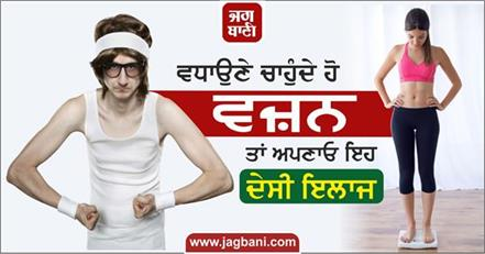 shraman health care weight loss and gain treatment