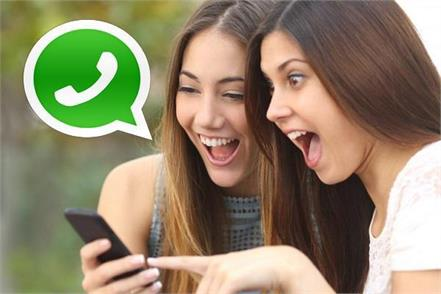 how to operate two whatsapp accounts in one phone