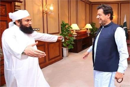 pakistan  tariq jameel