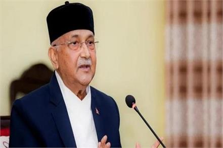 united nations kp sharma oli