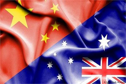 2 australian scholars  travel to china
