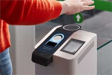 amazon one biometric payments launched