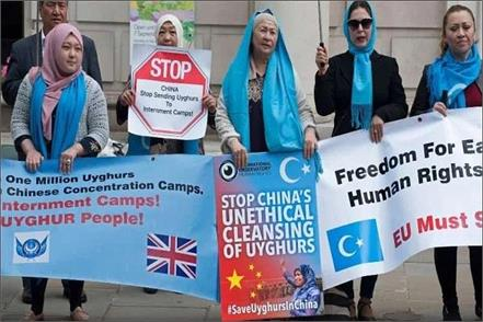 china uyghur muslims