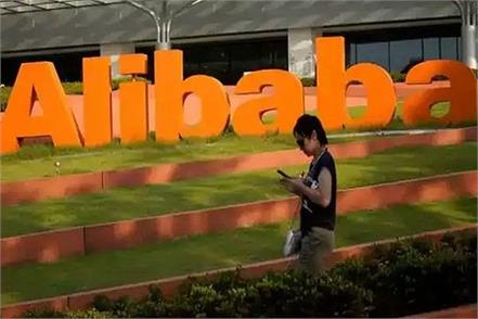 alibaba server indian users