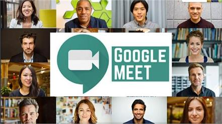 google meet became paid after 60 minutes