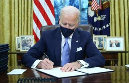 biden signed a major decision as soon as he took over as president