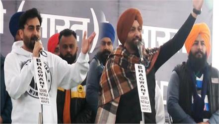 farmers protest sharry mann and harjit harman