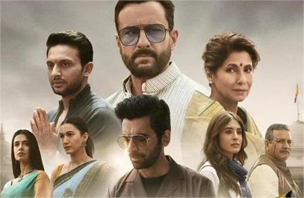 saif ali khan  s troubles over   tandav    center amazon prime video