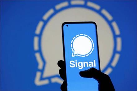 signal to introduce whatsapp like new features