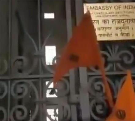italy  indian embassy  khalistani supporters