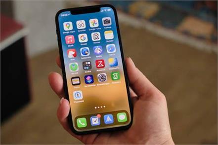 apple released ios 14 4