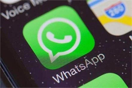 ditching whatsapp only 18 indian users may continue says survey
