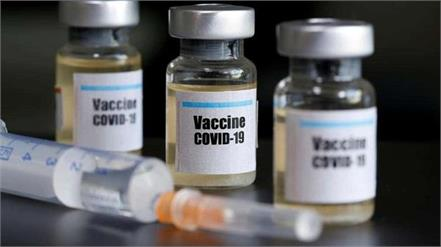 pakistan governmentf  covid 19 vaccine