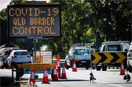 queensland  domestic traveler  border