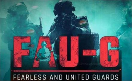 faug game launched in india
