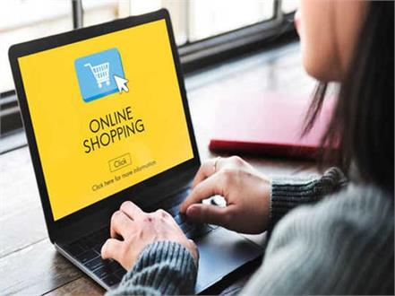 amazon flipkart online shopping tips