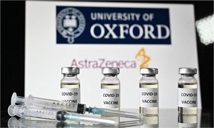 pakistan approves emergency use of oxford astrazeneca covid 19 vaccine