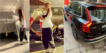nia sharma baught new car worth rupees 1 crore