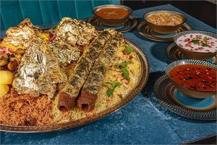 dubai  royal gold biryani