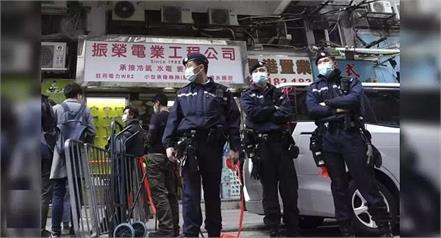 hong kong police  47 activists