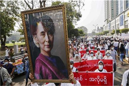 aung san suu   first appears after myanmar coup