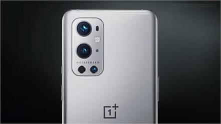 oneplus 9 series launch date